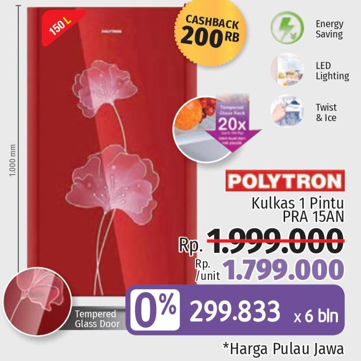 Promo Harga POLYTRON Belleza PRA15ANR  - LotteMart