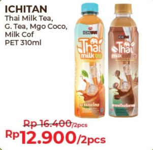 Promo Harga ICHITAN Thai Drink Mango Coconut, Milk Coffee, Milk Green Tea, Milk Tea 310 ml - Alfamart