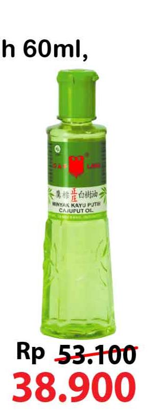 Promo Harga CAP LANG Minyak Kayu Putih 120 ml - Alfamart