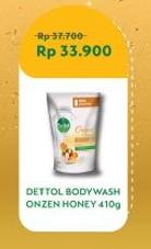 Promo Harga DETTOL Body Wash Onzen Hachimitsu Shea Butter 410 ml - Indomaret